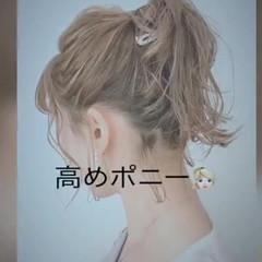ミディアム ポニーテールアレンジ 簡単ヘアアレンジ ナチュラル ヘアスタイルや髪型の写真・画像
