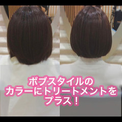 ショートヘア ナチュラル 髪質改善トリートメント ボブ ヘアスタイルや髪型の写真・画像