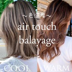 バレイヤージュ ロング オレンジベージュ ピンクベージュ ヘアスタイルや髪型の写真・画像
