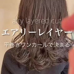 大人カジュアル グレージュ ナチュラル ミディアムレイヤー ヘアスタイルや髪型の写真・画像