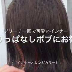 インナーカラー インナー インナーカラーオレンジ オレンジ ヘアスタイルや髪型の写真・画像