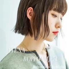 インナーカラー 切りっぱなしボブ 無造作パーマ ミニボブ ヘアスタイルや髪型の写真・画像