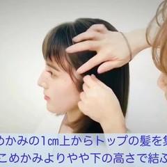 ナチュラル ヘアアレンジ ミディアム ハーフアップ ヘアスタイルや髪型の写真・画像