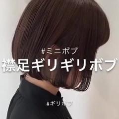 デート モード ワンレングス 大人ハイライト ヘアスタイルや髪型の写真・画像