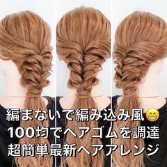 ヘアセット フェミニン 編み込み 簡単ヘアアレンジ ヘアスタイルや髪型の写真・画像