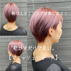 大人ショート ショート ショートヘア ダブルカラー ヘアスタイルや髪型の写真・画像