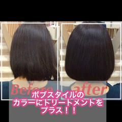 ミディアム ミニボブ 髪質改善 髪質改善トリートメント ヘアスタイルや髪型の写真・画像