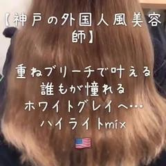 グレージュ ロング エレガント 上品 ヘアスタイルや髪型の写真・画像