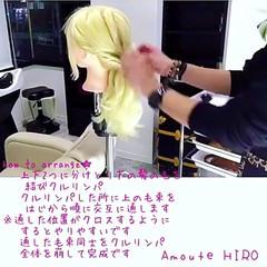 簡単 簡単ヘアアレンジ くるりんぱ エレガント ヘアスタイルや髪型の写真・画像