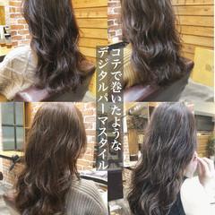 デジタルパーマ パーマ ゆるふわパーマ 毛先パーマ ヘアスタイルや髪型の写真・画像