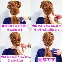 デート ヘアアレンジ ロング アウトドア ヘアスタイルや髪型の写真・画像