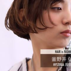 ナチュラル ストリート ボブ ウェットヘア ヘアスタイルや髪型の写真・画像