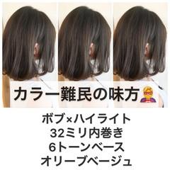 ヘアカラー 透明感カラー 外国人風カラー ミルクティーベージュ ヘアスタイルや髪型の写真・画像