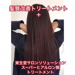 縮毛矯正 髪質改善カラー 髪質改善トリートメント 髪質改善 ヘアスタイルや髪型の写真・画像