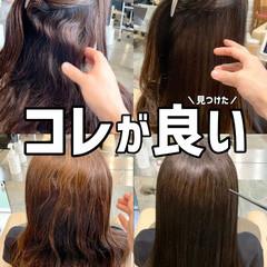グレージュ ストレート 縮毛矯正 ナチュラル ヘアスタイルや髪型の写真・画像