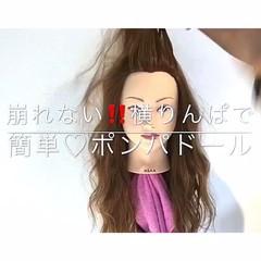 簡単ヘアアレンジ ヘアアレンジ 梅雨 オフィス ヘアスタイルや髪型の写真・画像