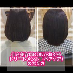 大人ロング 髪質改善 うる艶カラー 髪質改善トリートメント ヘアスタイルや髪型の写真・画像