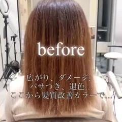 ナチュラル 髪質改善トリートメント 髪質改善 セミロング ヘアスタイルや髪型の写真・画像