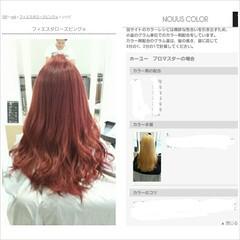 ブリーチ ヘアアレンジ ピンク ロング ヘアスタイルや髪型の写真・画像