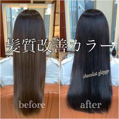 髪質改善カラー ナチュラル ロングヘア 髪質改善 ヘアスタイルや髪型の写真・画像