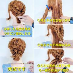 アップスタイル お団子アレンジ セルフヘアアレンジ ロング ヘアスタイルや髪型の写真・画像