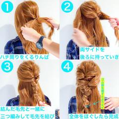 ナチュラル 三つ編み ロング デート ヘアスタイルや髪型の写真・画像