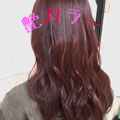 ガーリー レッド ピンク グラデーションカラー ヘアスタイルや髪型の写真・画像