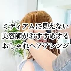 ロープ編み ヘアアレンジ フェミニン アップスタイル ヘアスタイルや髪型の写真・画像