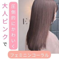 フェミニン ピンクアッシュ 大人ロング ピンク ヘアスタイルや髪型の写真・画像