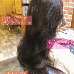 無造作パーマ 毛先パーマ パーマ デジタルパーマ ヘアスタイルや髪型の写真・画像