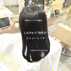ストレート ミディアム グレージュ 縮毛矯正 ヘアスタイルや髪型の写真・画像