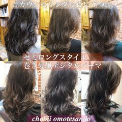 ナチュラル ゆるふわパーマ 毛先パーマ パーマ ヘアスタイルや髪型の写真・画像