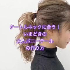 冬 セミロング デート オフィス ヘアスタイルや髪型の写真・画像