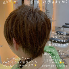 ショートヘア ウルフカット ベリーショート ショート ヘアスタイルや髪型の写真・画像