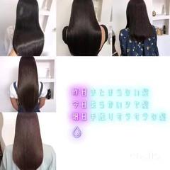 ストレート 美髪 縮毛矯正 セミロング ヘアスタイルや髪型の写真・画像