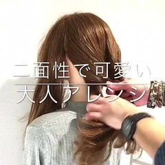 結婚式 フェミニン アウトドア 簡単ヘアアレンジ ヘアスタイルや髪型の写真・画像