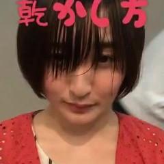 ショート 大人かわいい 小顔 ナチュラル ヘアスタイルや髪型の写真・画像