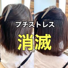 縮毛矯正 ミディアム 髪質改善 ナチュラル ヘアスタイルや髪型の写真・画像