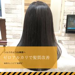 髪質改善 前髪 縮毛矯正 ストレート ヘアスタイルや髪型の写真・画像
