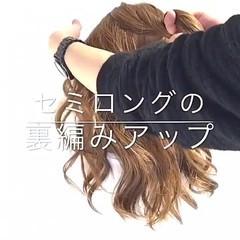 編み込み 大人女子 ヘアアレンジ 謝恩会 ヘアスタイルや髪型の写真・画像