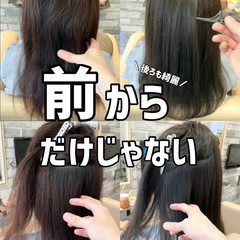 ブリーチなし ナチュラル 髪質改善 ストレート ヘアスタイルや髪型の写真・画像