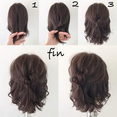 ボブ 女子会 ナチュラル 簡単ヘアアレンジ ヘアスタイルや髪型の写真・画像