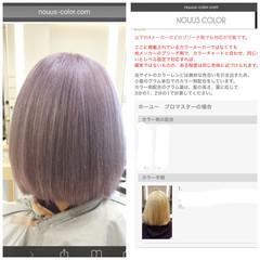 外国人風カラー アッシュ ラベンダー ボブ ヘアスタイルや髪型の写真・画像
