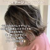 ブライダル ナチュラル 3Dハイライト ミルクティーベージュヘアスタイルや髪型の写真・画像