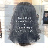 前髪 ストレート ミディアム ナチュラルヘアスタイルや髪型の写真・画像