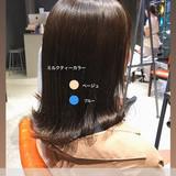 ナチュラル ミルクティーアッシュ ミルクティー ミディアム ヘアスタイルや髪型の写真・画像 | Nakaji. / ensue