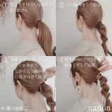 ポニーテール デート モテ髪 ヘアアレンジ ヘアスタイルや髪型の写真・画像