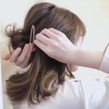 ハーフアップ セミロング 大人ハイライト 切りっぱなしボブ ヘアスタイルや髪型の写真・画像