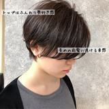 ナチュラル ハンサムショート 大人かわいい マッシュショート ヘアスタイルや髪型の写真・画像 | 本田 重人 / GRAFF hair