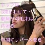 ヘアアレンジ デート ガーリー セミロング ヘアスタイルや髪型の写真・画像[エリア]